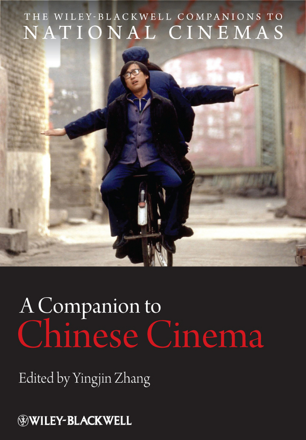 Yingjin Zhang A Companion to Chinese Cinema torday p salmon fishing in the yemen film tie in