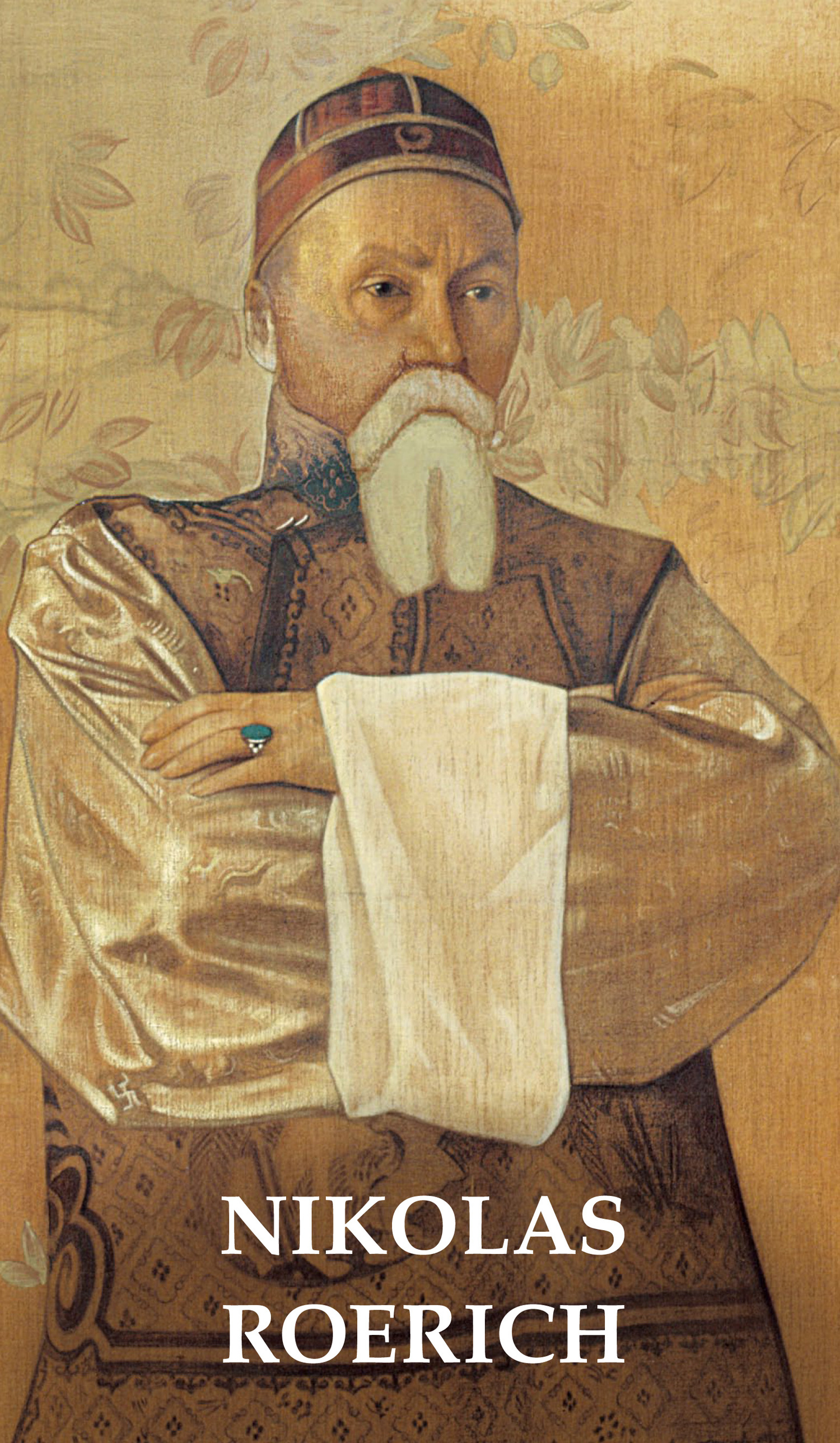 Т. О. Книжник Nikolas Roerich сапоги quelle der spur 1013540