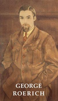 - George Roerich