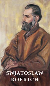 И. И. Нейч - Swjatoslaw Roerich