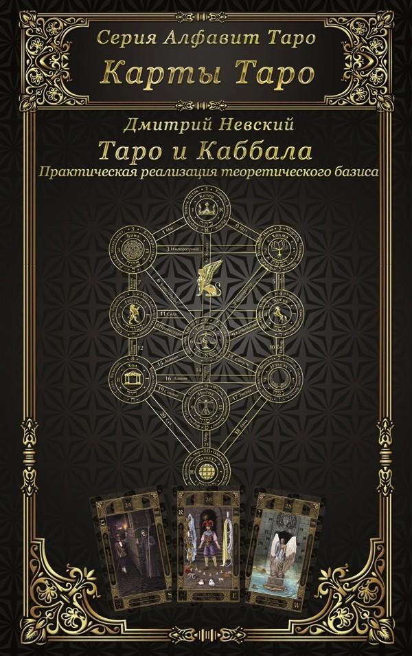 Красивая обложка книги 36/42/47/36424773.bin.dir/36424773.cover.jpg обложка
