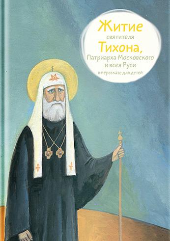 Красивая обложка книги 36/43/29/36432933.bin.dir/36432933.cover.jpg обложка