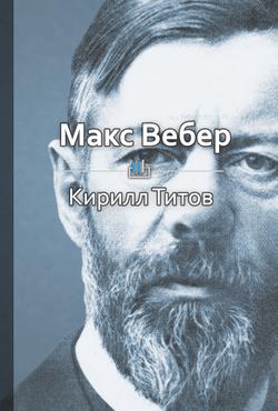 Кирилл Титов бесплатно