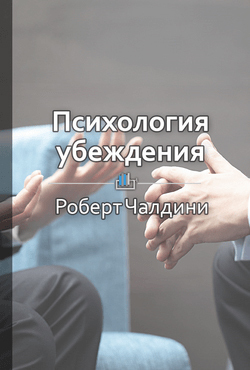 Евгения Арнаутова бесплатно