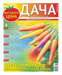 - Дача Pressa.ru 07-2018