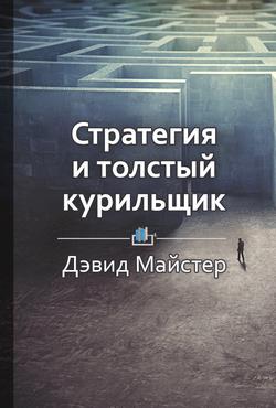 Библиотека КнигиКратко бесплатно