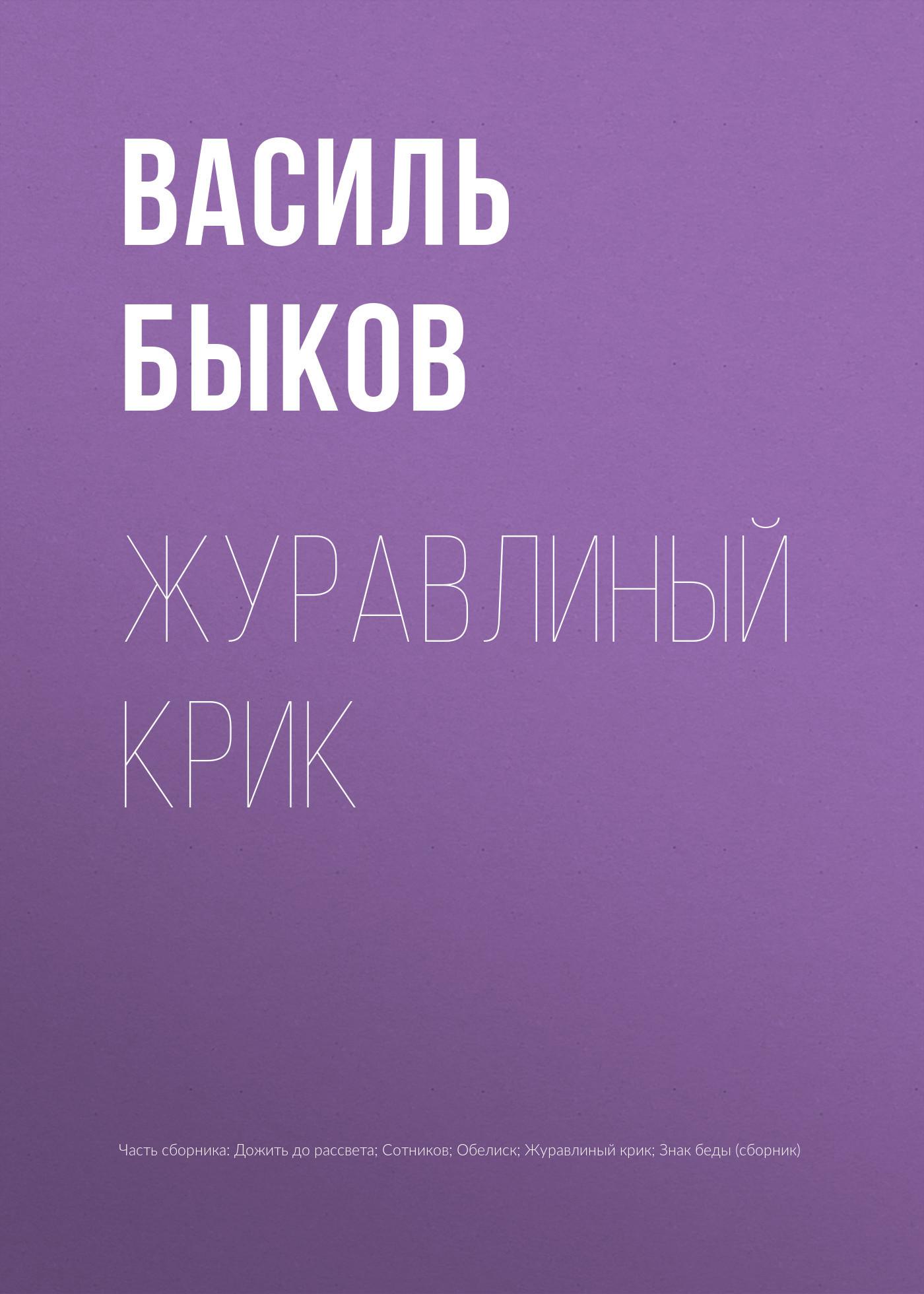 На обложке символ данного произведения 36/69/16/36691654.bin.dir/36691654.cover.jpg обложка