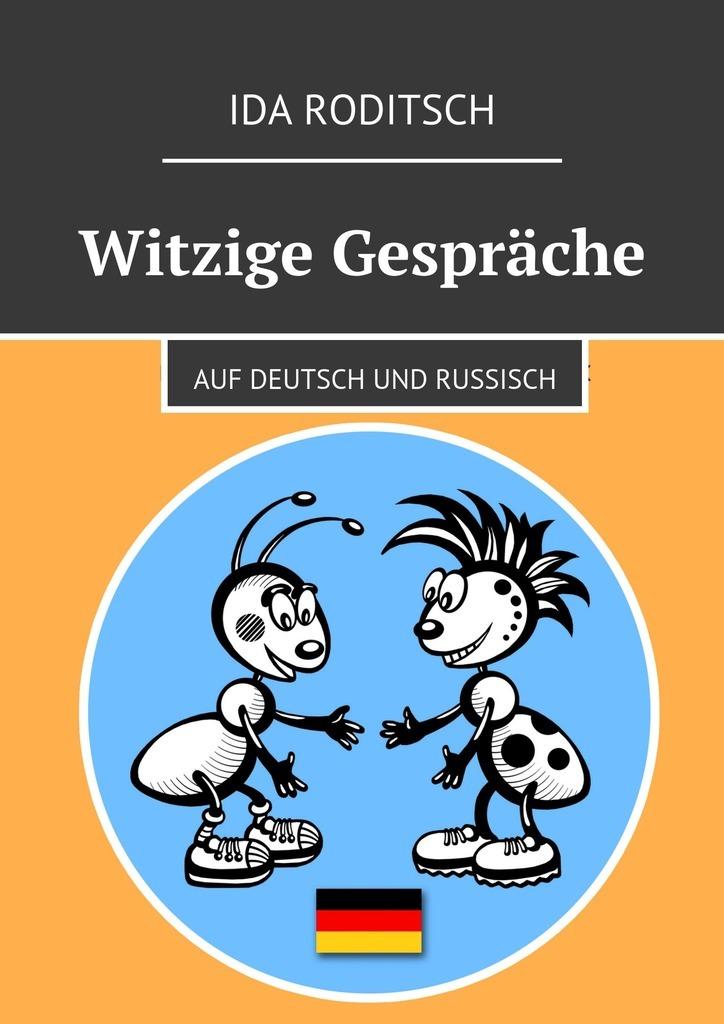 Ida Roditsch Witzige Gespräche. Auf Deutsch und Russisch die prinzessin auf der erbse