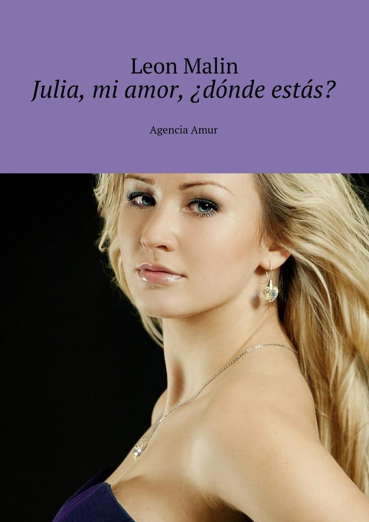 Leon Malin Julia, mi amor, ¿dónde estás? Agencia Amur leon malin vol de la femme agence amur