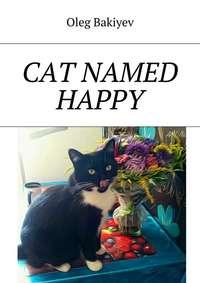 Oleg Bakiyev - Cat Named Happy