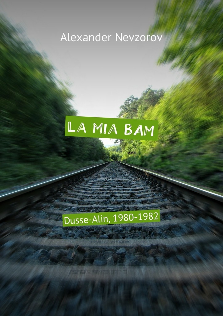 Alexander Nevzorov La mia BAM. Dusse-Alin, 1980-1982 ботильоны allora allora mp002xw1ap3i