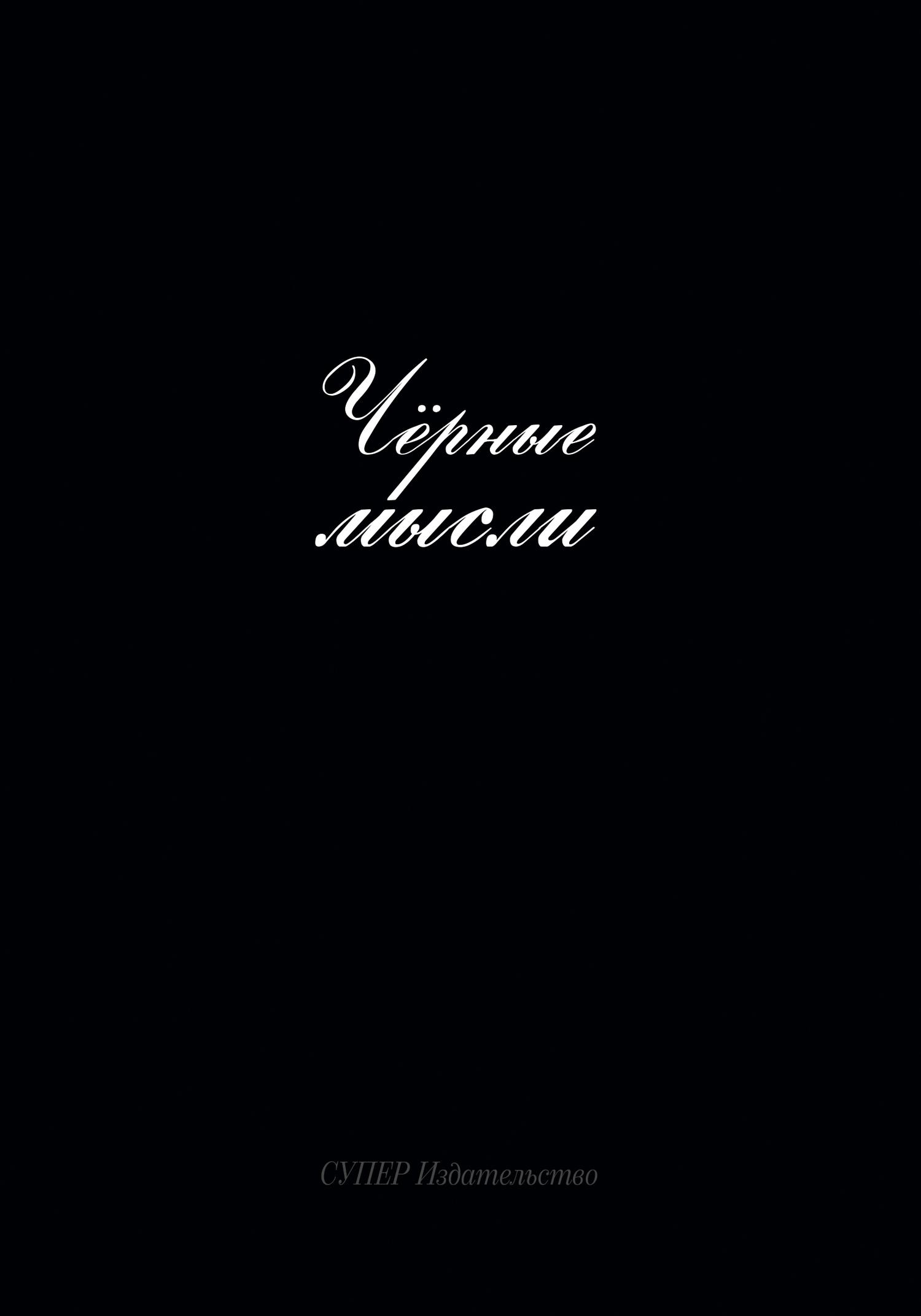 Алексей Бирюлин бесплатно