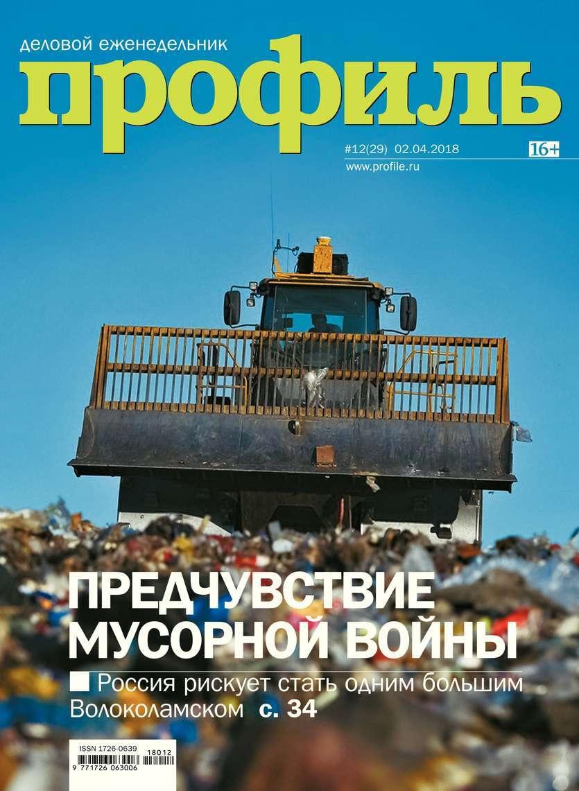 Редакция журнала Профиль. Профиль 12-2018