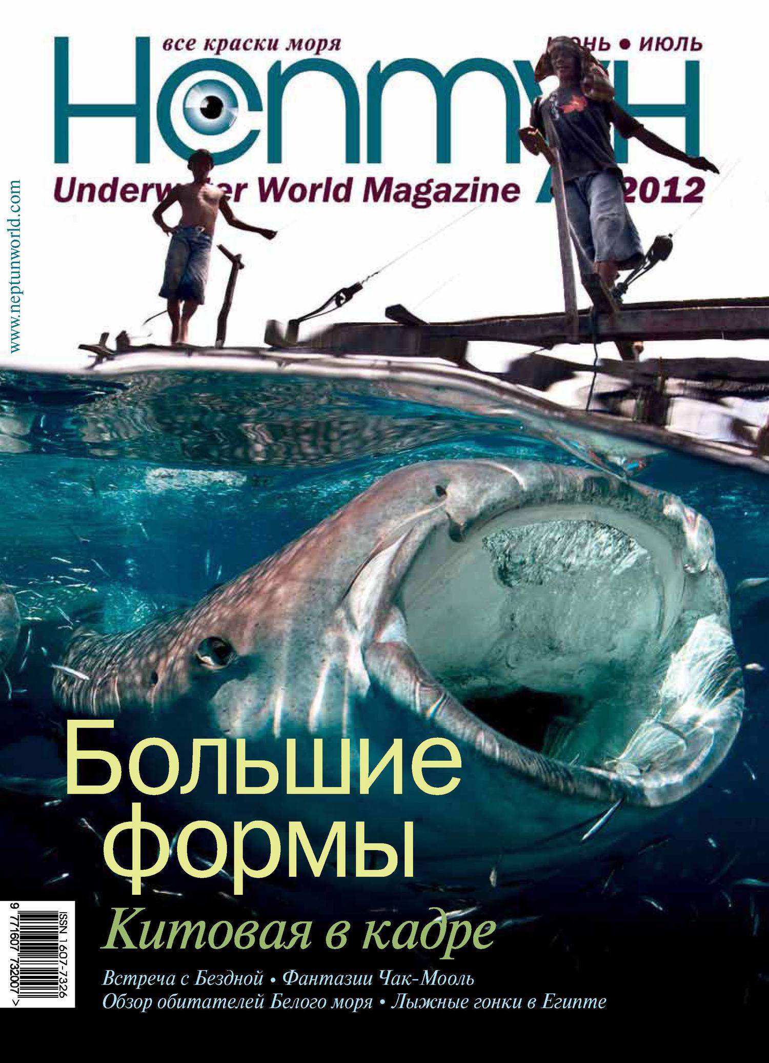 Отсутствует Нептун №3/2012 зернодробилка зубренок в воронеже