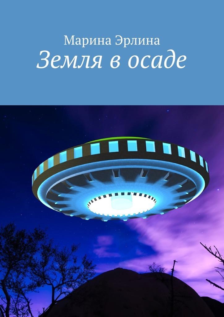 Книга притягивает взоры 36/93/98/36939831.bin.dir/36939831.cover.jpg обложка