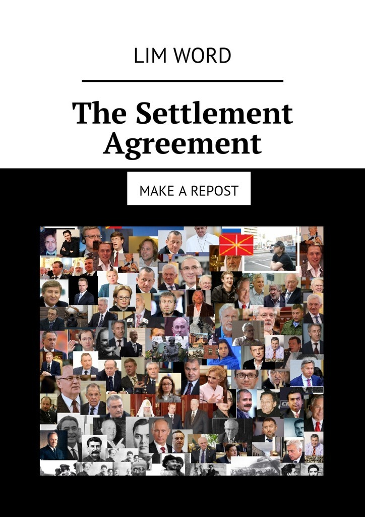Lim Word The Settlement Agreement. Make a repost ISBN: 9785449070548 what s the time maisy