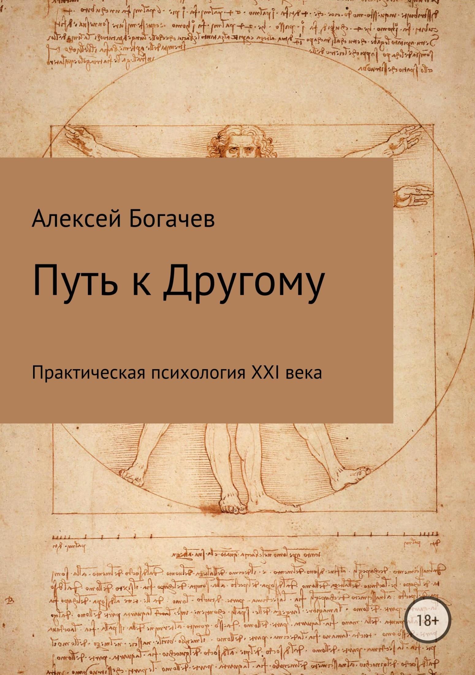 Книга притягивает взоры 36/94/41/36944144.bin.dir/36944144.cover.jpg обложка