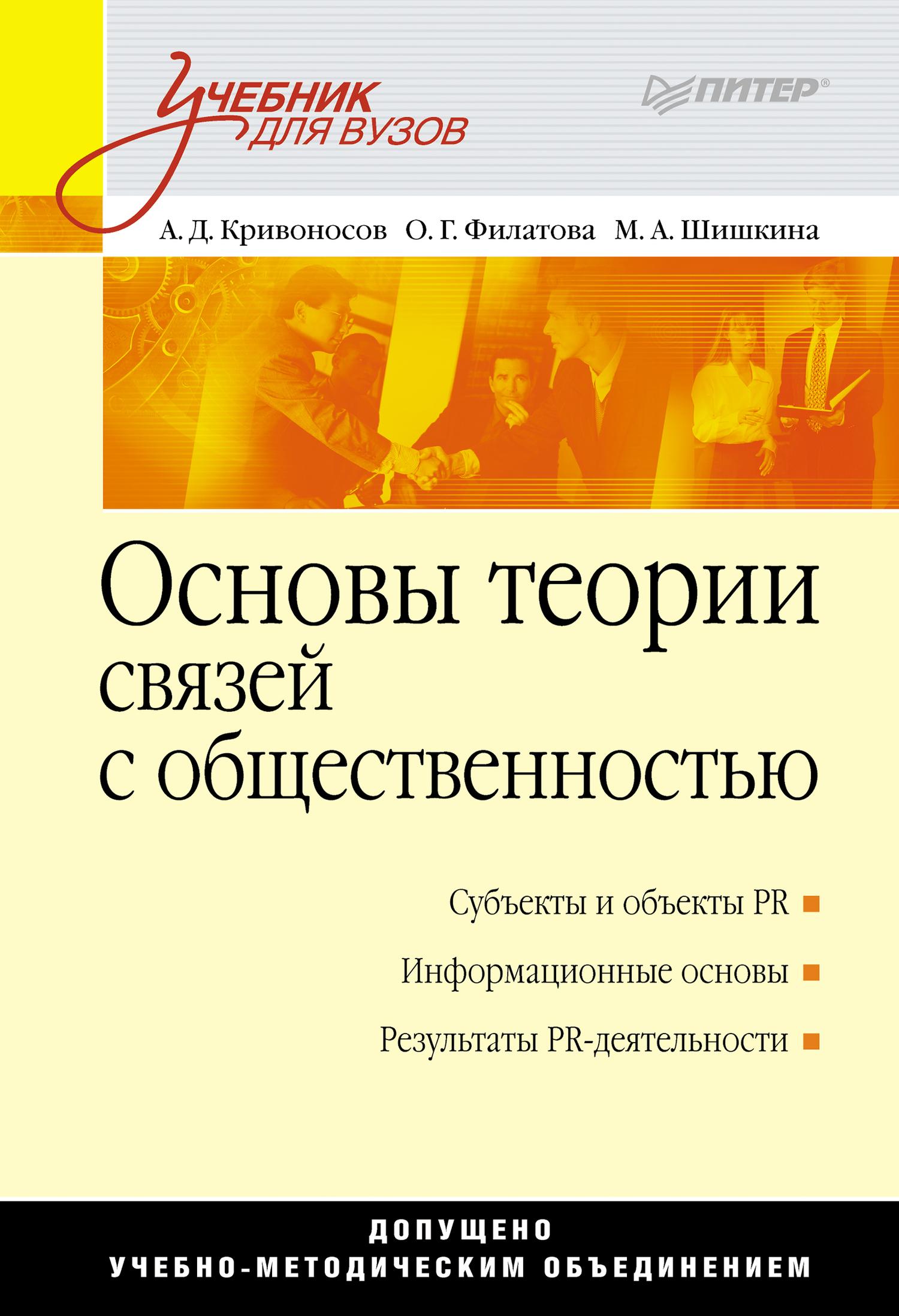 Ольга Георгиевна Филатова бесплатно