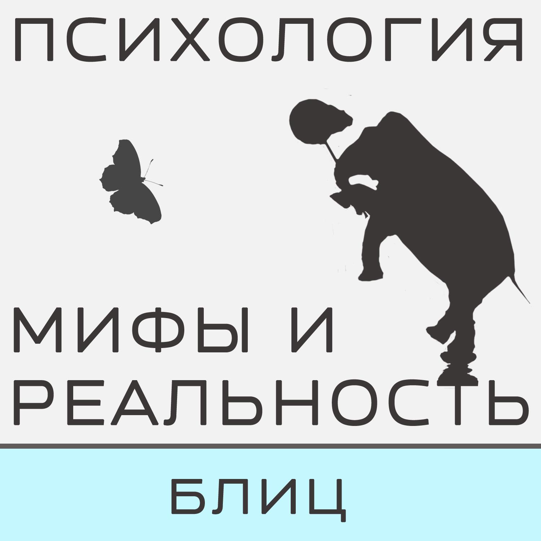 Александра Копецкая (Иванова). Блиц!