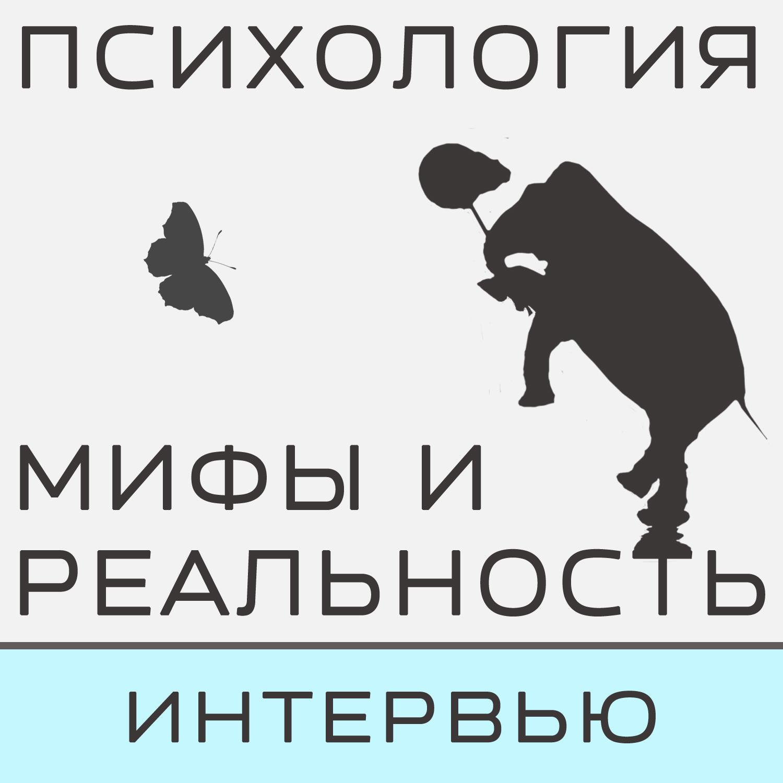 Александра Копецкая (Иванова) Запись прямого эфира на Народном радио. С Владимиром Ивановым