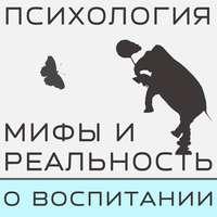 Александра Копецкая (Иванова) - Любовь и ненависть к...ребёнку!