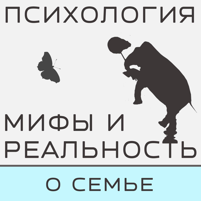 Александра Копецкая (Иванова) Двойная жизнь!