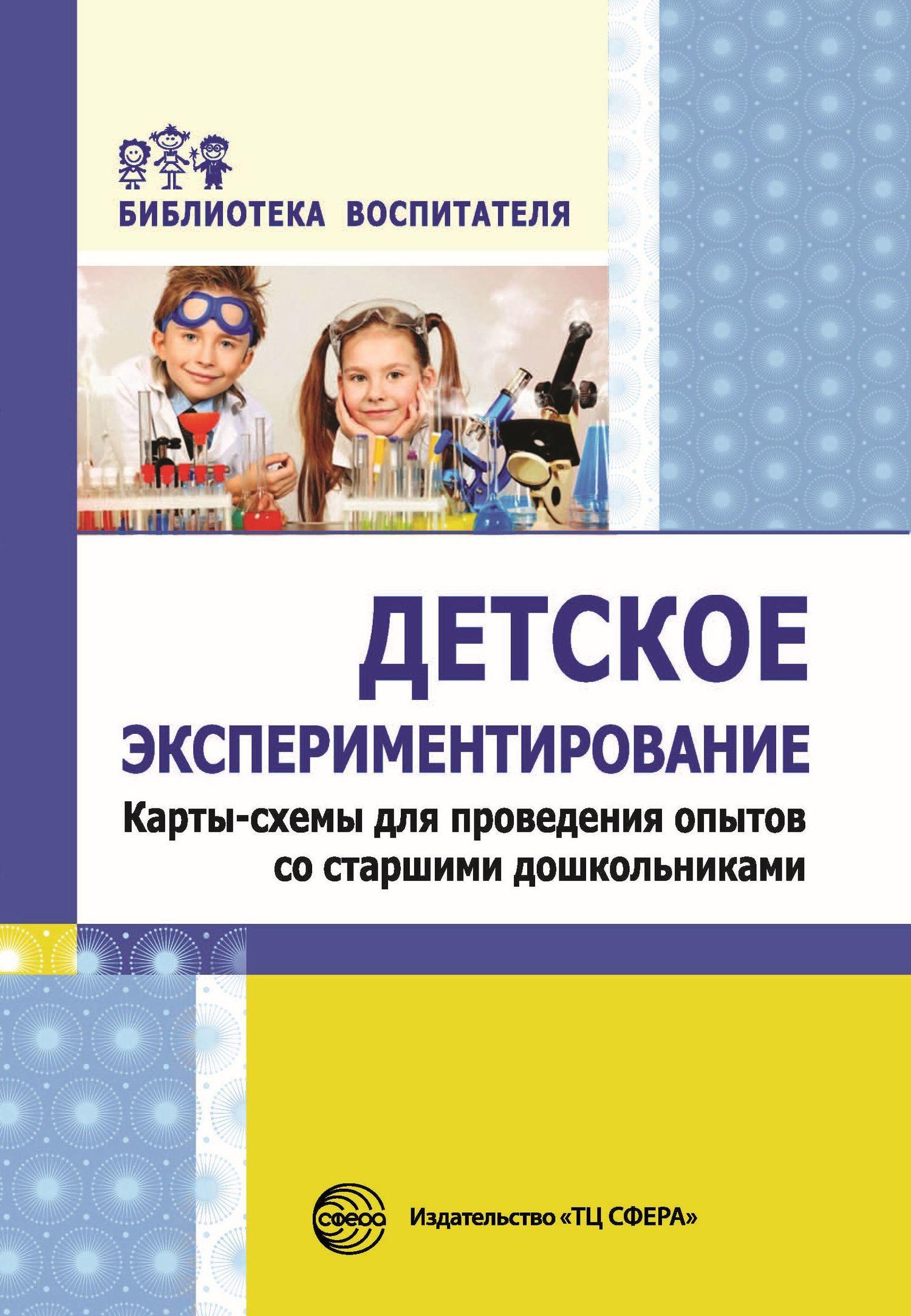 С. А. Калиниченко бесплатно