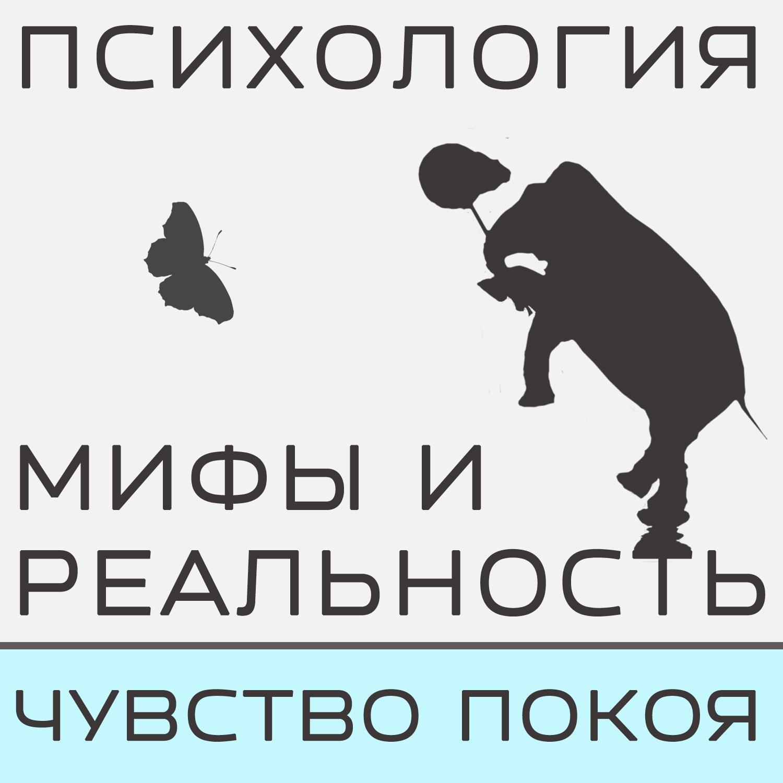 Александра Копецкая (Иванова) Хроника проекта Чувство покоя - Алматы!
