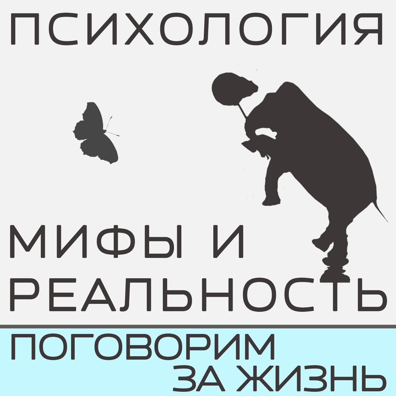 Александра Копецкая (Иванова) Как увидеть невидимое или что такое цель