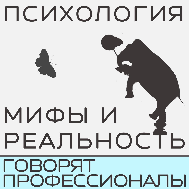 Александра Копецкая (Иванова) Беседы с доктором Данилиным - что такое эмпатия?