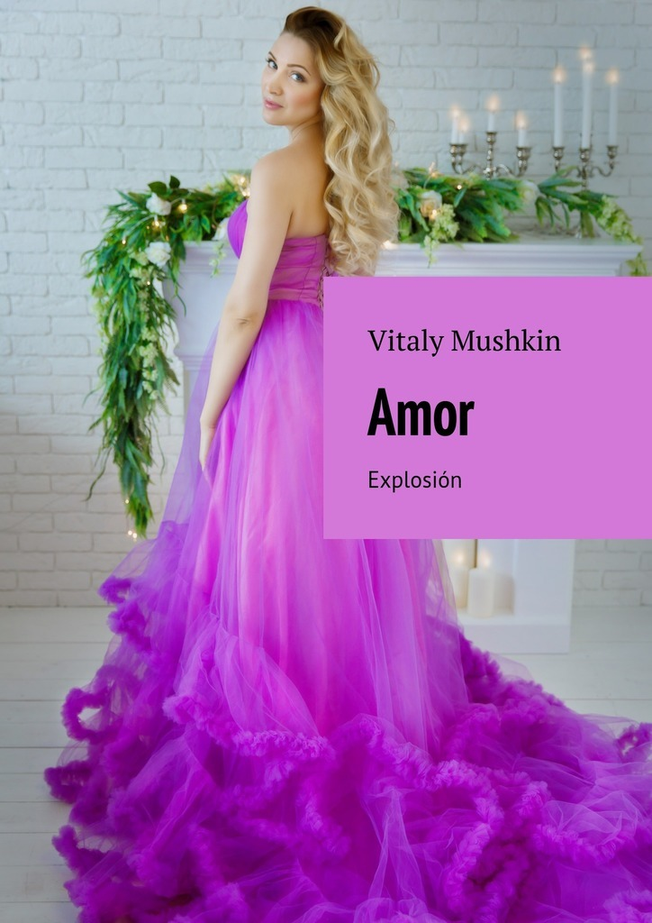 Vitaly Mushkin Amor. Explosión vitaly mushkin clé de sexe toute femme est disponible