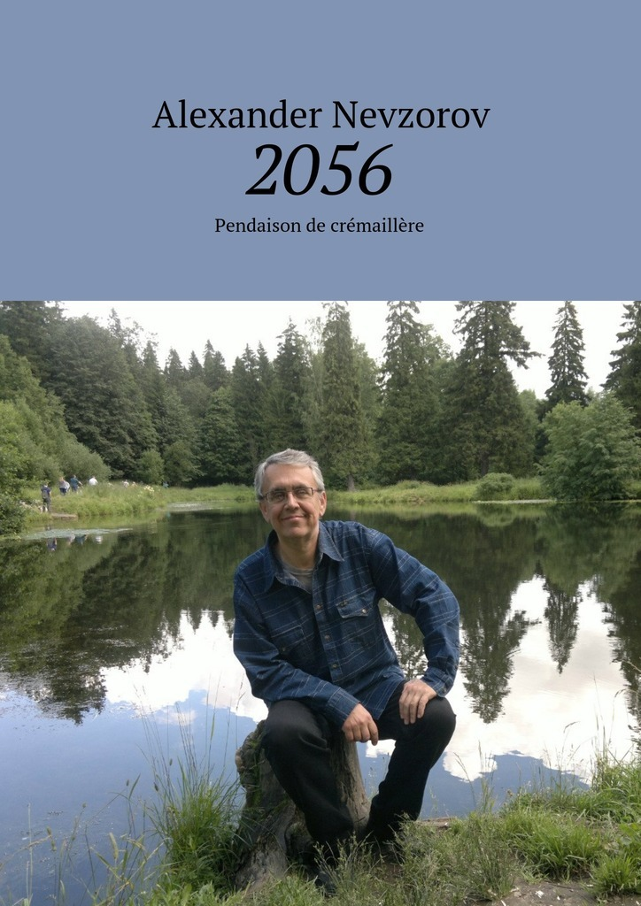 2056. Pendaison de cr?maill?re