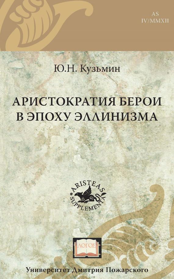 Юрий Кузьмин бесплатно