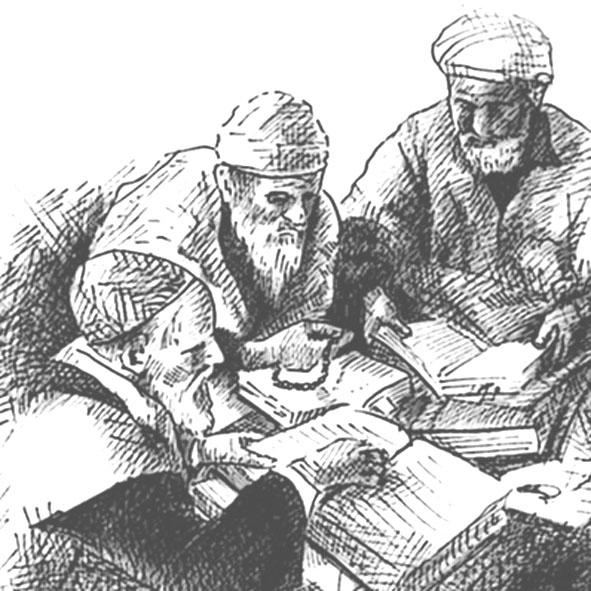 Дмитрий Гайдук Халиф и три мудреца дмитрий гайдук халиф и три мудреца