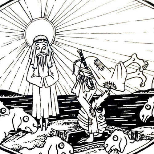 Дмитрий Гайдук Пророк и пастух дмитрий гайдук халиф и три мудреца