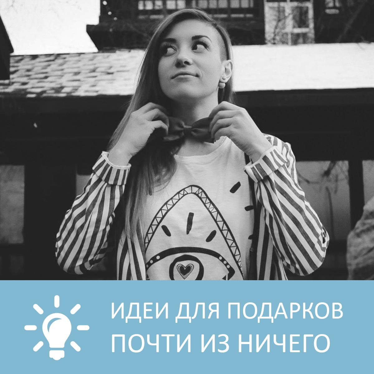 Петровна Идеи для подарков почти из ничего фоторамки и идеи для подарков pearhead