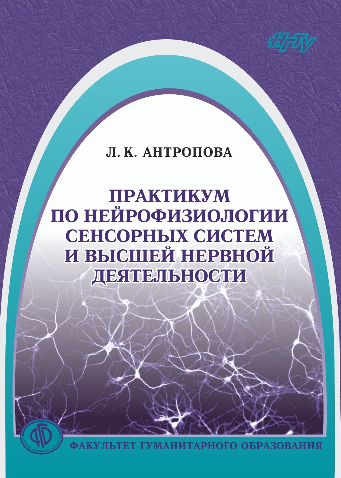 Людмила Антропова бесплатно