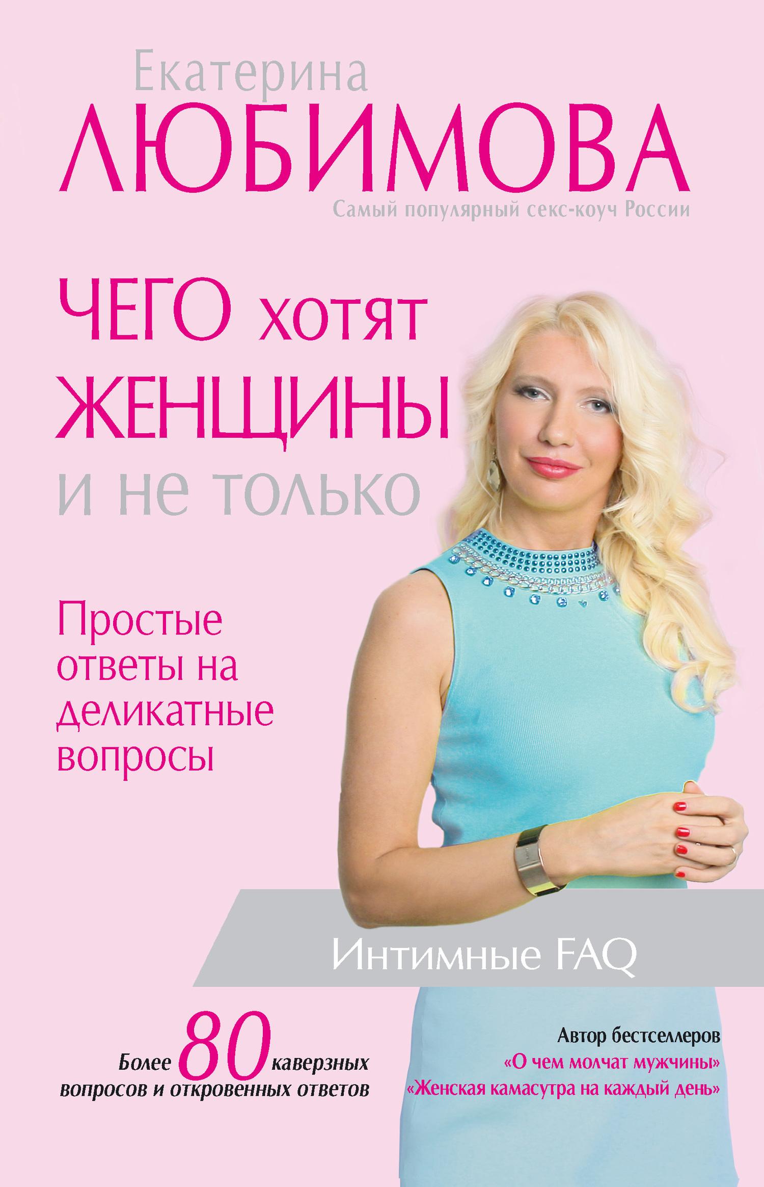 Сайт по психологии отношений секса