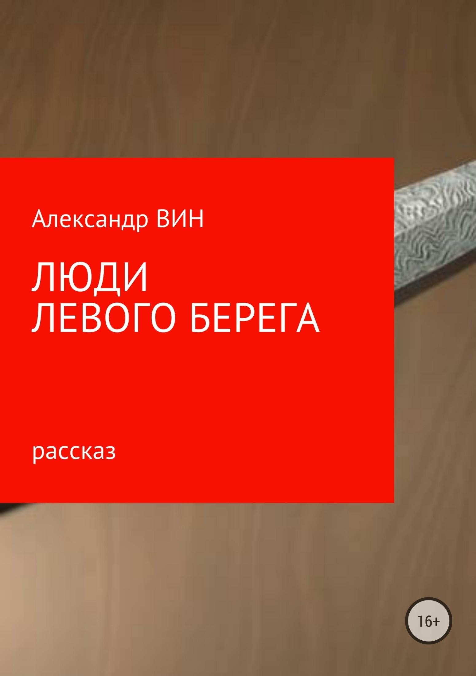 Книга притягивает взоры 37/96/36/37963622.bin.dir/37963622.cover.jpg обложка