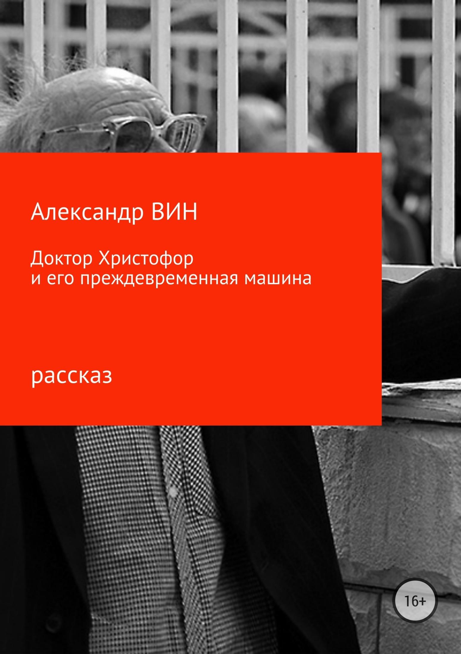 Достойное начало книги 38/09/04/38090440.bin.dir/38090440.cover.jpg обложка