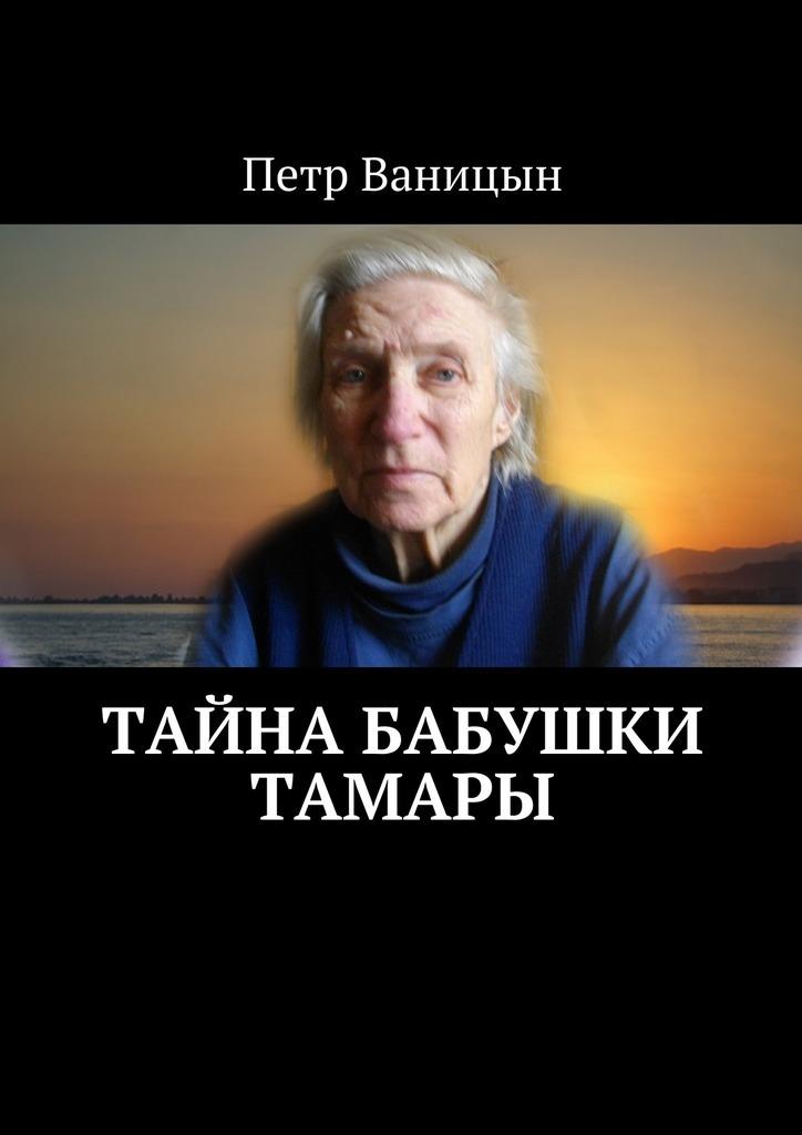 Достойное начало книги 38/09/34/38093424.bin.dir/38093424.cover.jpg обложка