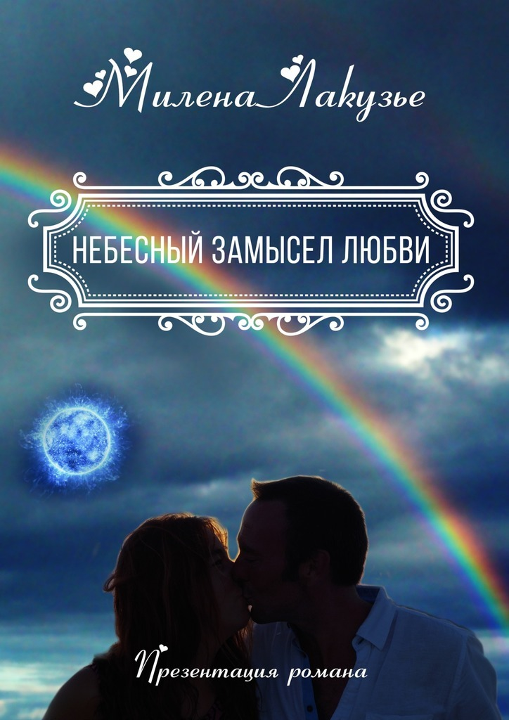 Достойное начало книги 38/09/42/38094201.bin.dir/38094201.cover.jpg обложка