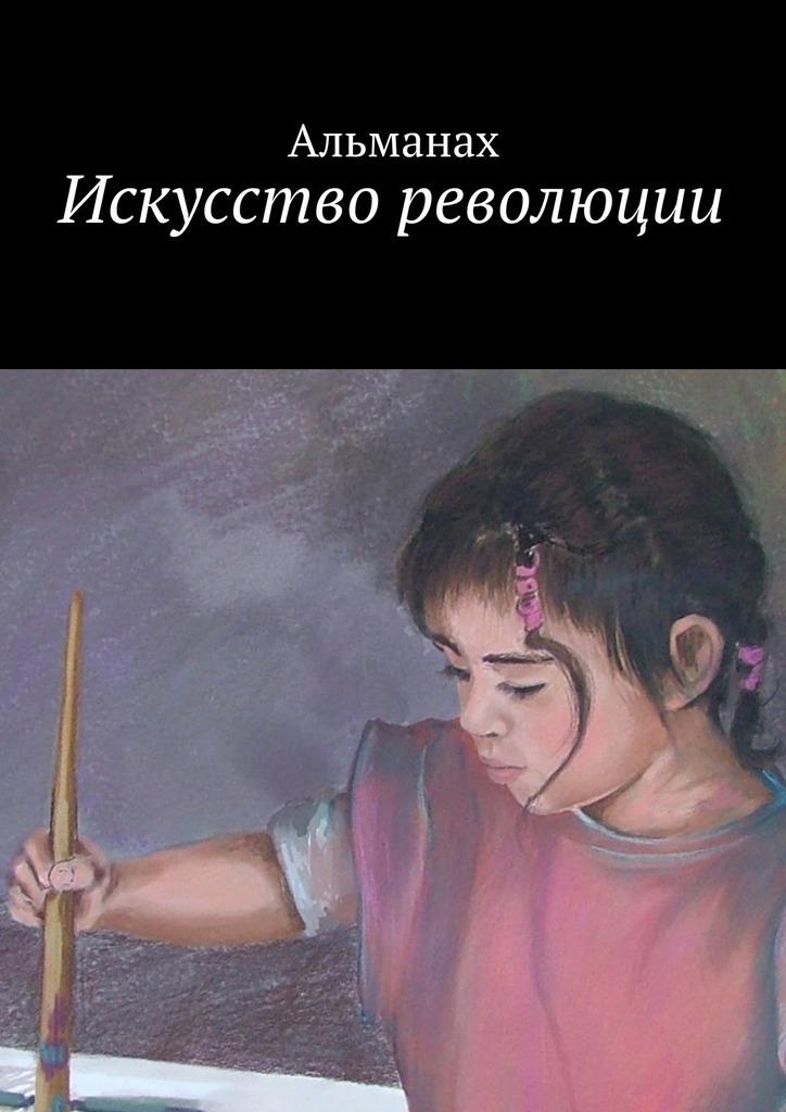 Руслан Каблахов бесплатно