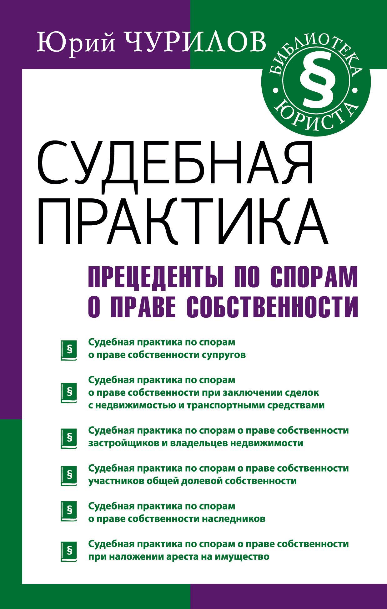 Возьмем книгу в руки 38/11/33/38113366.bin.dir/38113366.cover.jpg обложка