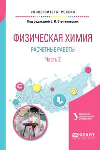 Вячеслав Филиппович Марков бесплатно