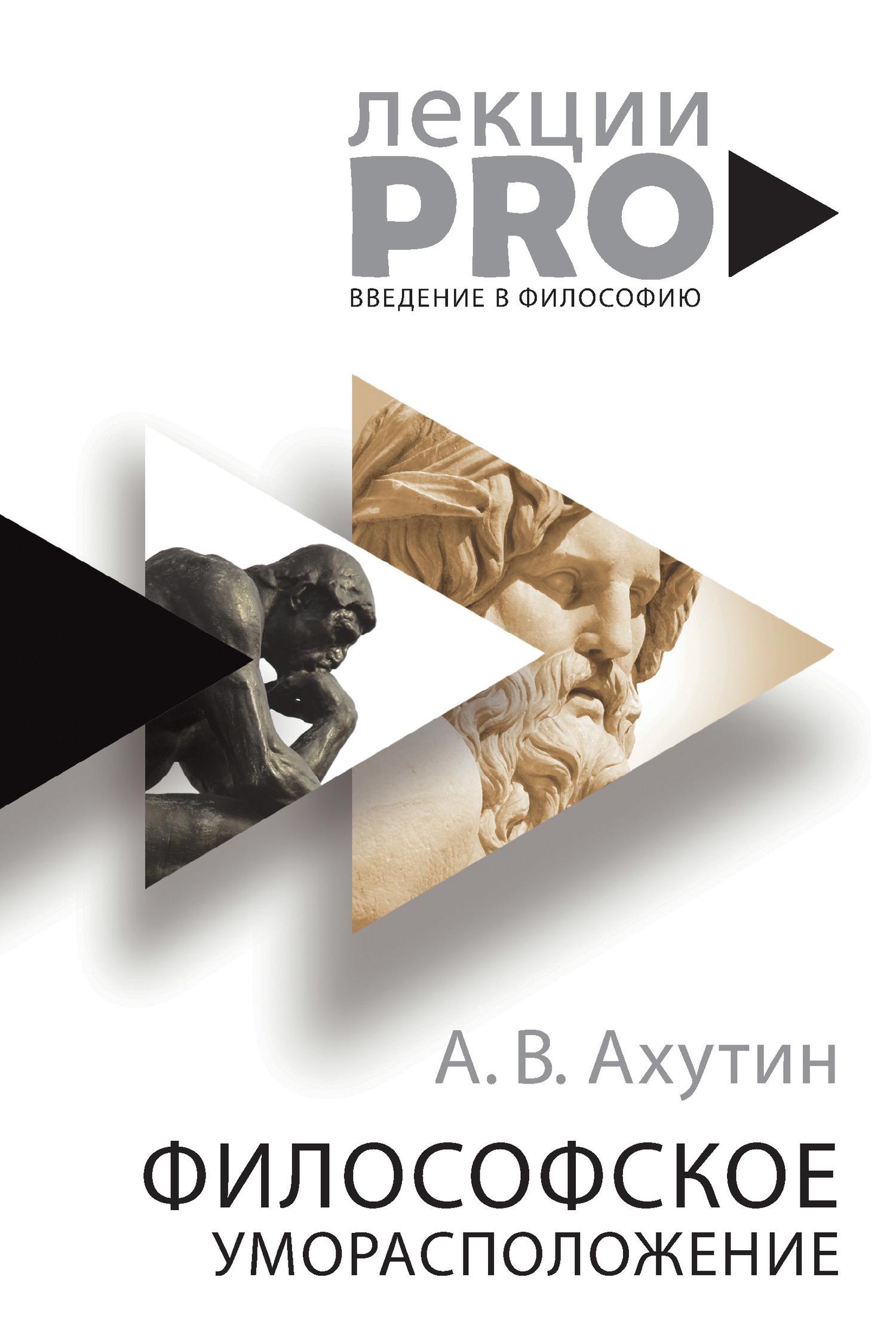 Возьмем книгу в руки 38/13/70/38137040.bin.dir/38137040.cover.jpg обложка
