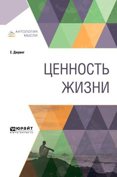 Юлий Михайлович Антоновский бесплатно