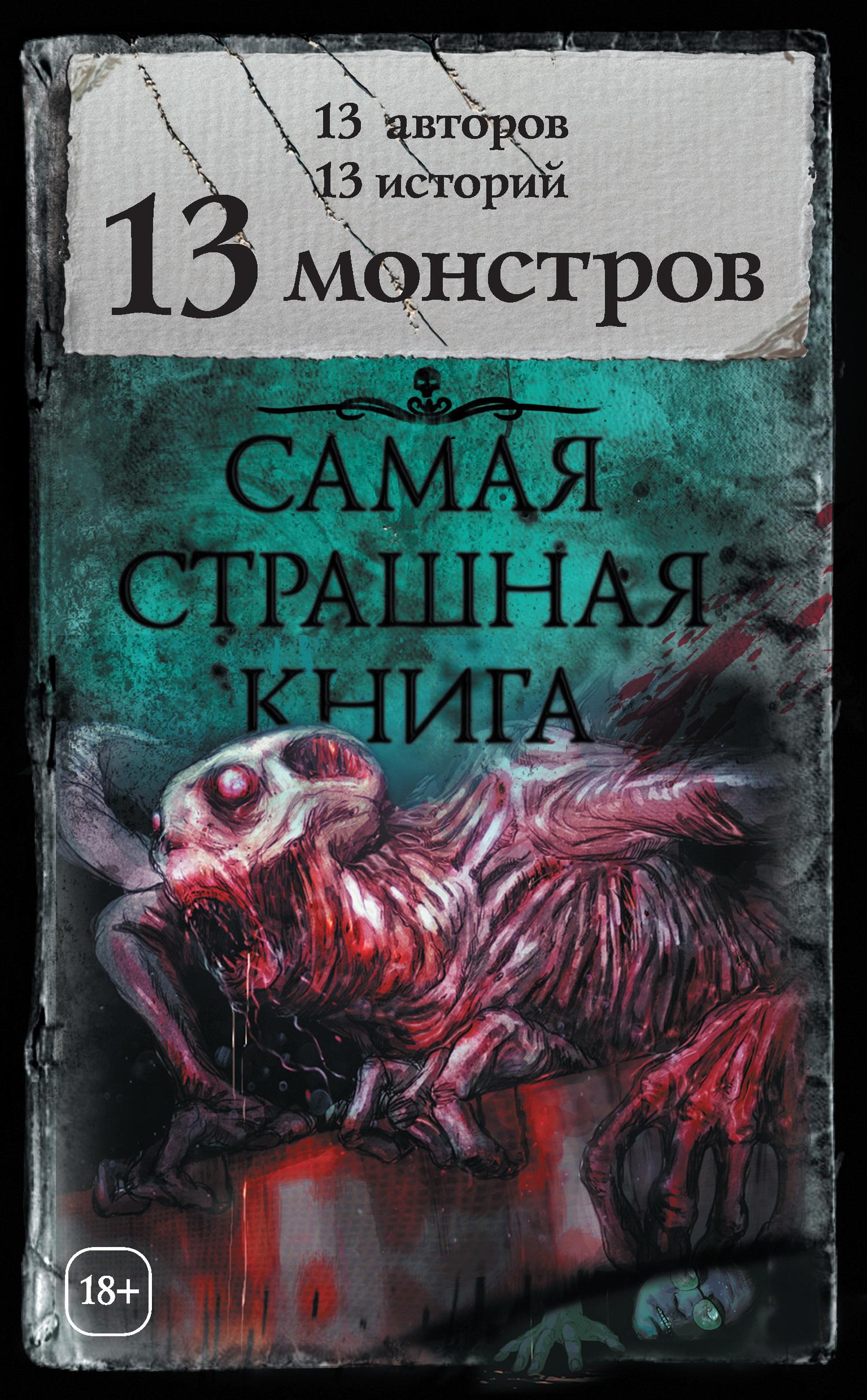 Александр Матюхин бесплатно