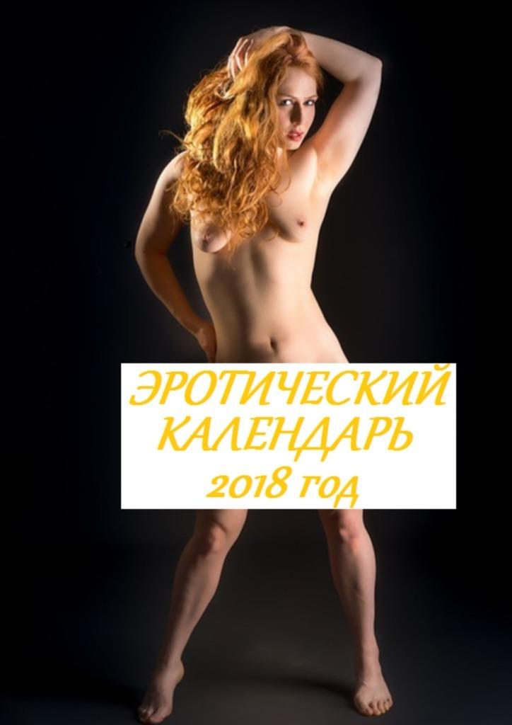 Стефания Лукас Эротический календарь 2018 год