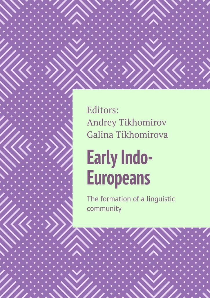 Early Indo-Europeans. The formation of a linguistic community